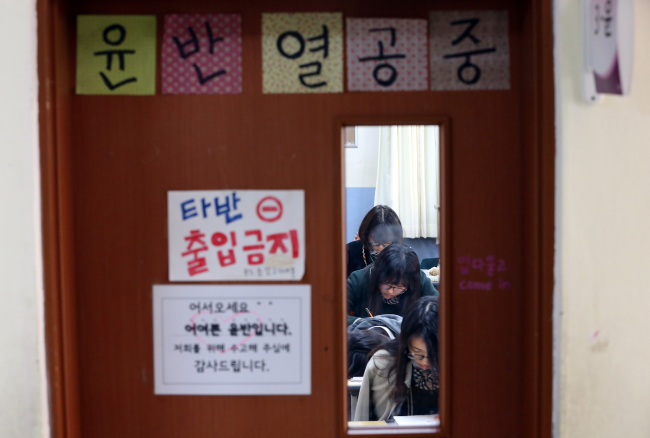 High school seniors study hard in preparation for the national college entrance exam on Nov. 7. (Yonhap News)