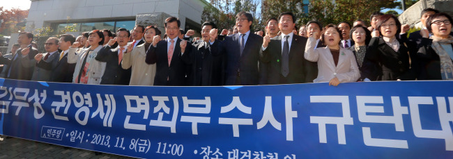 Democratic Party lawmakers chant slogans protesting the probe into the missing 2007 inter-Korean summit transcript in front of the Supreme Prosecutors' Office in Seoul, Friday. (Yonhap News)