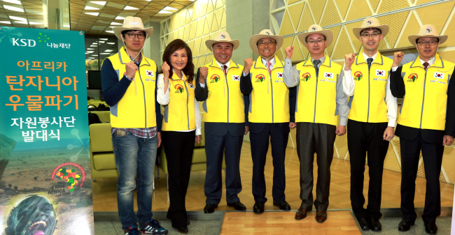 Yoon Hong-geun (third from left), chancellor of I Love Africa and chairman of the Genesis BBQ group, and Lee Chang-ok (second from left), president of I Love Africa, pose with volunteers who are set to leave for Tanzania on Saturday to drill wells. (Genesis BBQ Group)
