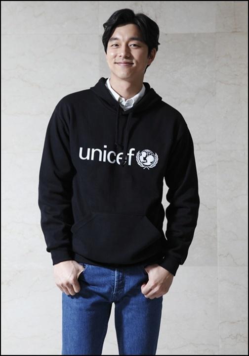 Gong Yoo. (Soop Entertainment)