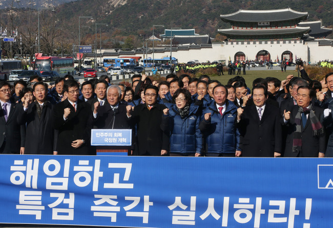 Democratic Pary lawmakers participate in a demonstration protesting the National Intelligence Agency`s interference in last year`s parliamentary and presidential elections. (Yonhap News)