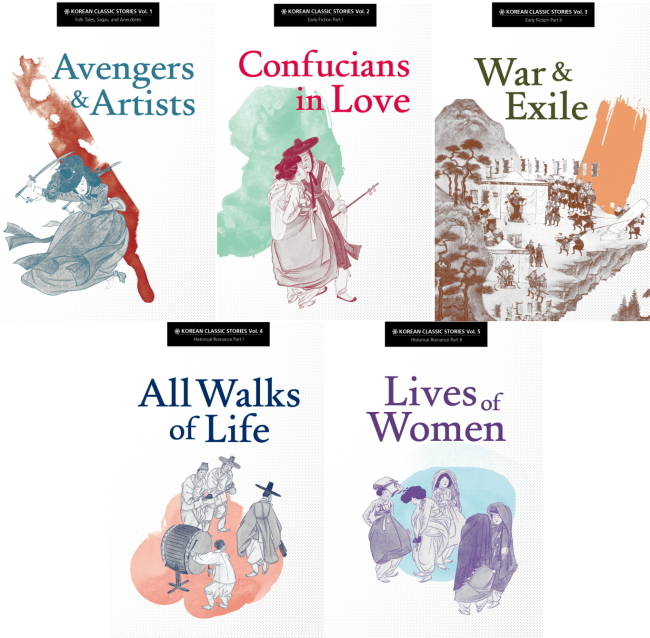 """""""Korean Classic Stories,"""" a five-volume series consisting of works of classic Korean literature, is a joint project of The Korea Herald and the Literature Translation Institute of Korea. (Seoul Selection)"""