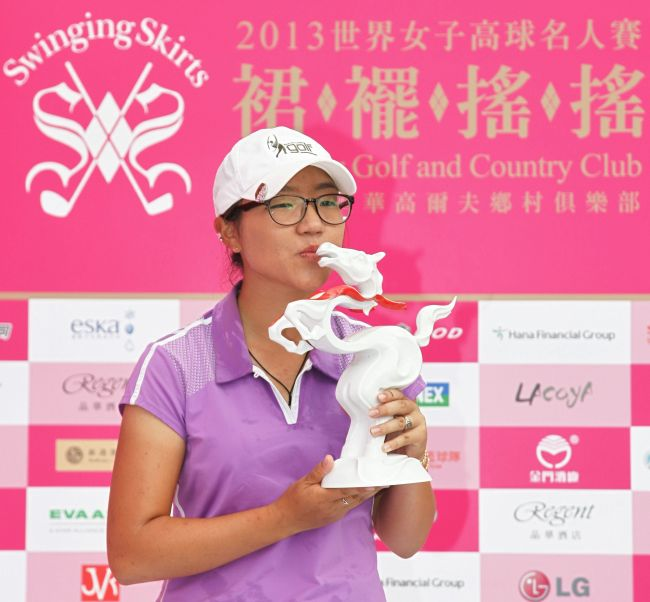 PRO WIN FOR KO: Lydia Ko rallied to win her first title as a professional. The 16-year-old won the Swinging Skirts World Ladies Masters in Taiwan, closing with a 4-under 68 for a three-stroke victory. (AFP-Yonhap News)
