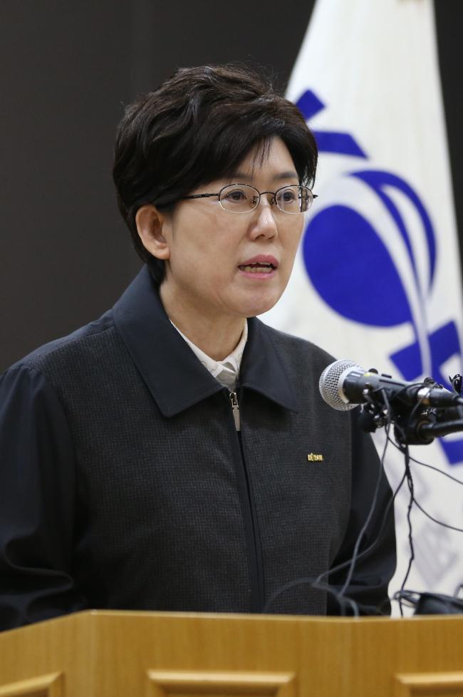 Choi Yeon-hye