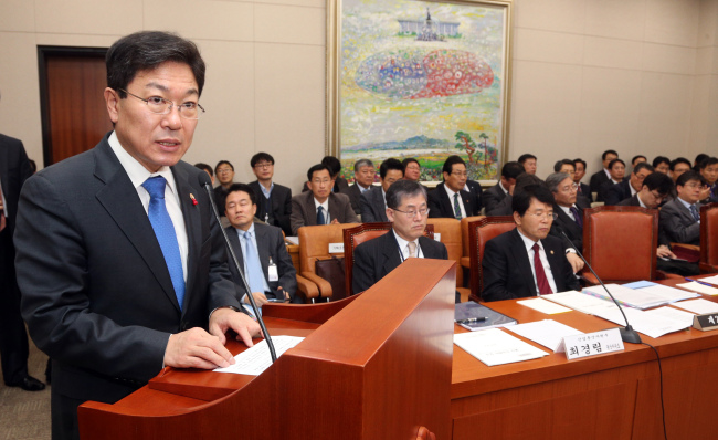 Minister of Trade, Energy and Industry Yoon Sang-jick. (Yonhap News)