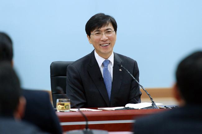 Ahn Hee-jung