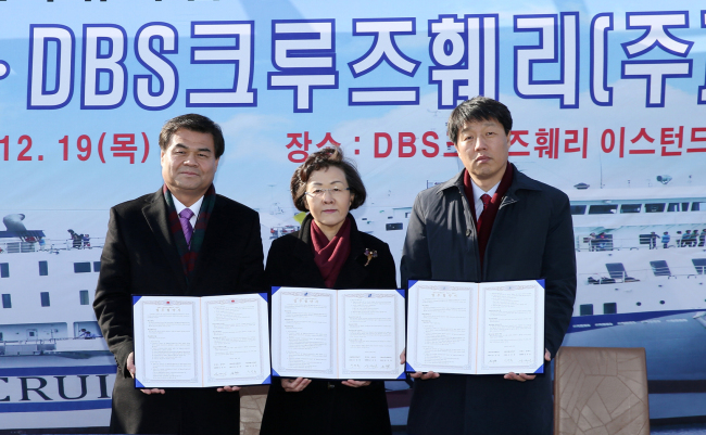 Donghae City in Gangwon Province, Gangnam district of Seoul and a cruise ferry company signed a deal to support medical tourism in a ceremony in Donghae on Thursday. From left are Donghae's acting Mayor Sim Gyu-eon, Gangnam Mayor Shin Yeon-hee and DBS Cruise Ferry Vice President Youn Gue-han. (Donghae City)