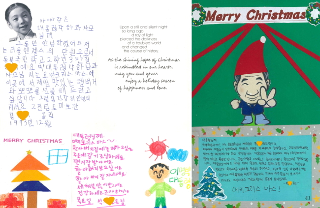 The National Archives disclosed 14 Christmas cards received by former presidents. Clockwise from top left are Christmas cards received by former Presidents Park Chung-hee, Roh Moo-hyun and Lee Myung-bak.(The National Archives)