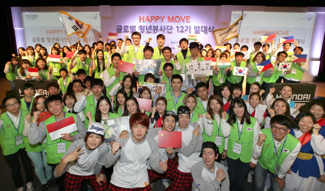 Hyundai Motor Group launches its 12th service corps of university students at its headquarters in Seoul on Thursday. (Hyundai Motor Group)
