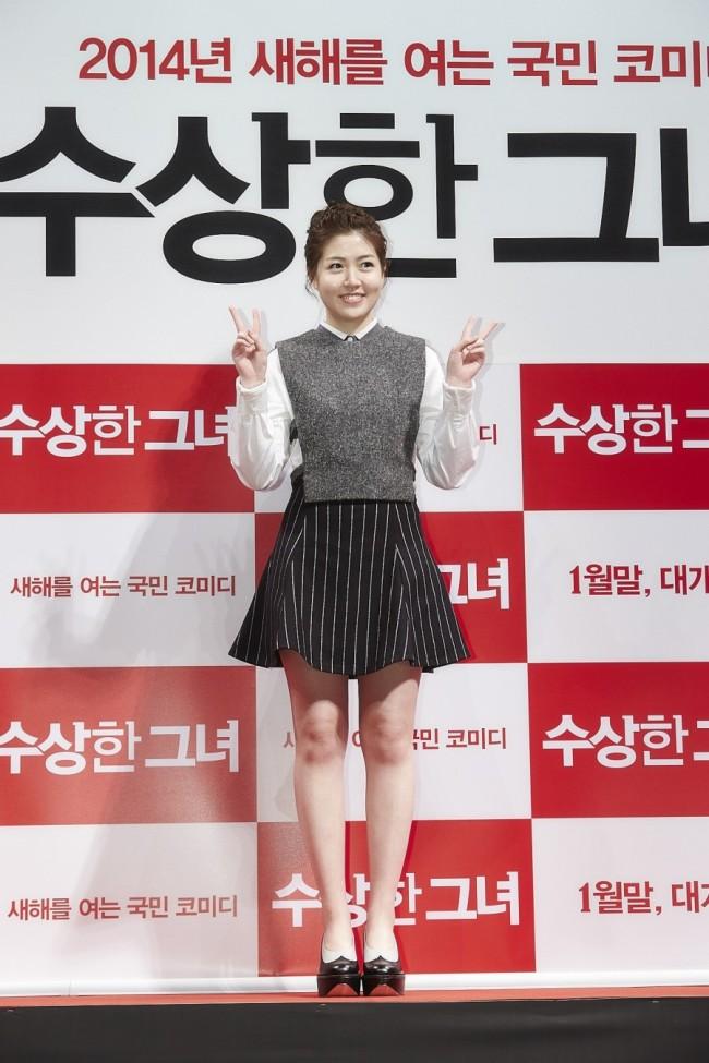 Actress Shim Eun-kyeong. (CJ Entertainment)