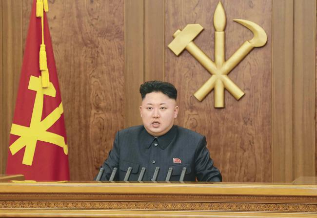 Kim Jong-un (Yonhap News)