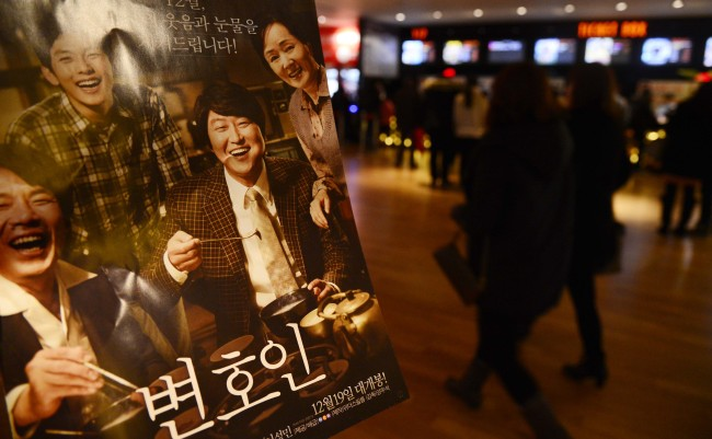 """A poster of """"The Attorney"""" is displayed in front of the box office of a movie theater in Yongsan, Seoul on Sunday.(Park Hae-mook/The Korea Herald)"""