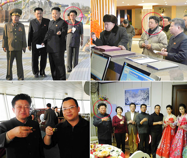 Kim Chol-jin, the deputy chief of North Korea's National Committee for Economic Development, is seen with North Korea head-of-state Kim Jong-un in Pyonyang's water park (top left) and at the Masik Pass ski resort (top right). A Shanghai businessman uploaded the two lower pictures showing Kim meeting Chinese businessmen onto his blog in January 2012. (Yonhap)