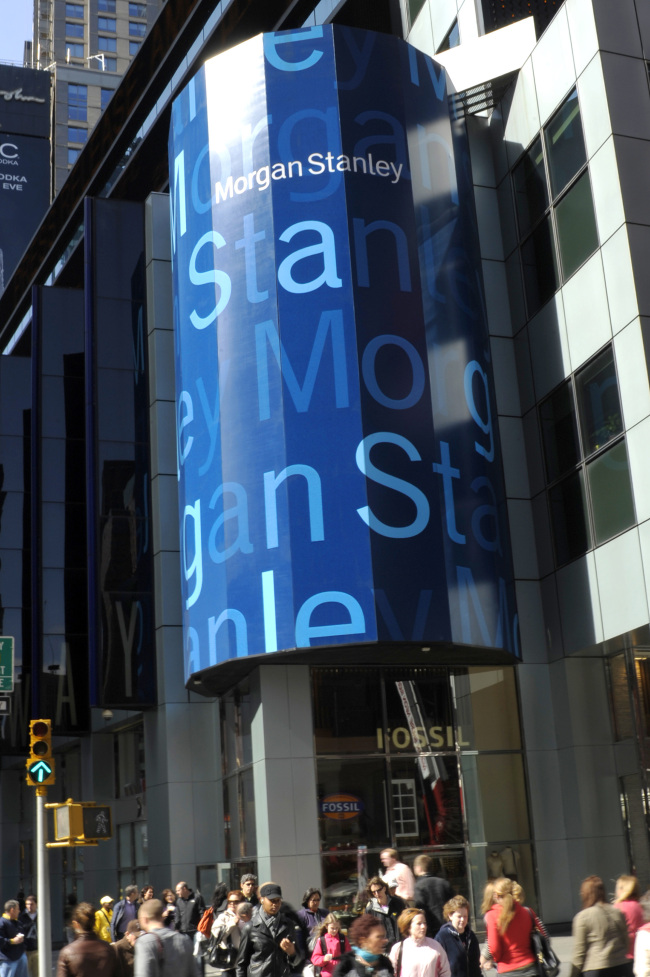 Morgan Stanley To Pay 1 25b In Mortgage Settlement