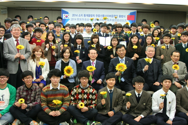 Min Byoung-chul (fourth from left, second row), founder of the Sunfull Movement, Zhou Yubo (third from left, second row), Korea bureau chief of People's Daily online, and Kim Choon-jin (fifth from left, second row), a Democratic Party lawmaker, pose in a ceremony to launch the Winter Olympic cyber cheering squad for South Korea and China in Seoul on Thursday. (Sunfull Movement)