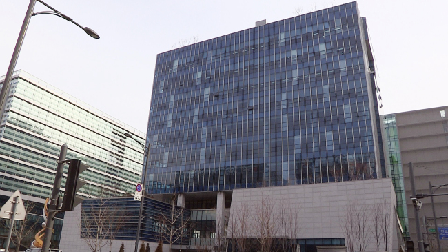 The head office of KT ENS in Pangyo Techno Vally in Gyeonggi Province (Yonhap)