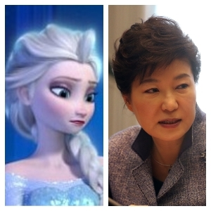 Queen of isolation: Park Geun-hye's 'Frozen' image