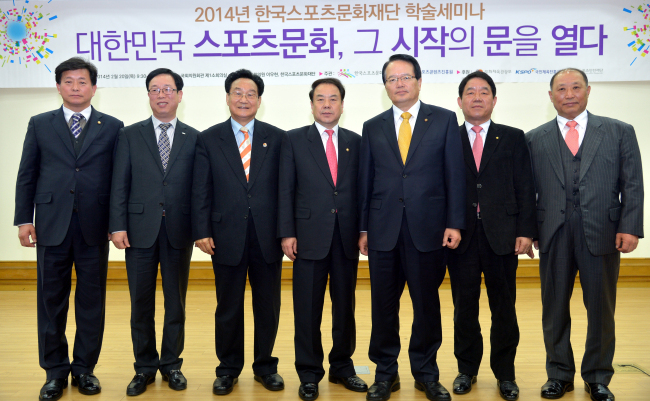 Saenuri Party lawmaker Lee Woo-hyun (center) poses with other participants in a seminar held by the Korea Sports Culture Foundation in Seoul on Thursday to discuss ways to enrich life through sports culture.(Yoon Byung-chan/The Korea Herald)