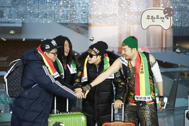 "A scene from MBC's ""Infinite Challege."" (MBC)"