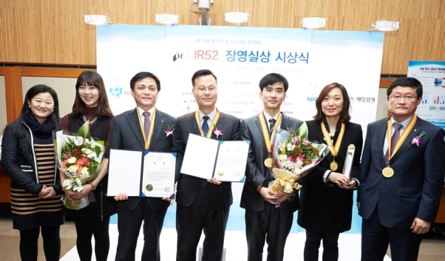 """AmorePacific researchers pose on Monday after receiving the RS52 Jang Young-shil Award, the top honor given by the Korea Industrial Technology Association, for their innovative """"air cushion"""" technology that stabilizes the liquid formula of cosmetics products. (AmorePacific)"""