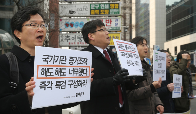 Members of the Lawyers for a Democratic Society hold up signs calling for the launch of a special probe into the prosecution's alleged evidence fabrication in a case against a former official of the Seoul Metropolitan Government outside the ruling Saenuri Party's office in Seoul on Wednesday. (Yonhap)