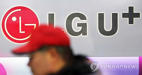A man walks past the signboard of LG Uplus. (Yonhap)