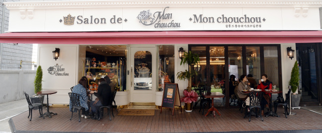 Mon chou chou s new sweet paradise for Salon by k chou