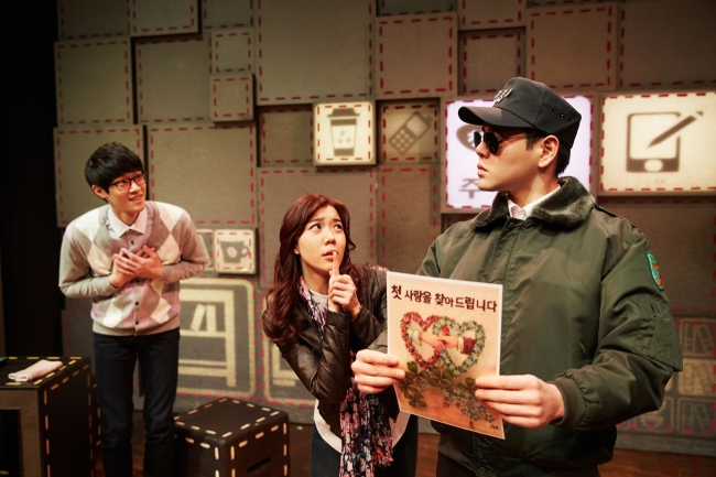 """A scene from Korean musical """"Finding Mr. Destiny."""" The musical also had a Chinese run in Shanghai last year. (CJ E&M)"""