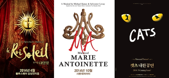 "From left: Posters for ""Le Roi Soleil"", ""Marie Antoinette"", ""Cats"" (EMK Musical Company)"