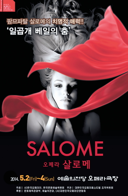 "A poster for ""Salome"" (Korea Opera Group)"