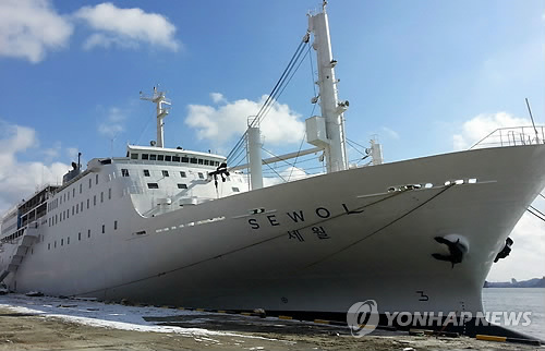 Ferry 'Sewol' that sank off the coast of Jindo Island in South Jeolla Province on Wednesday, leaving at least two people dead and hundreds unaccounted for.