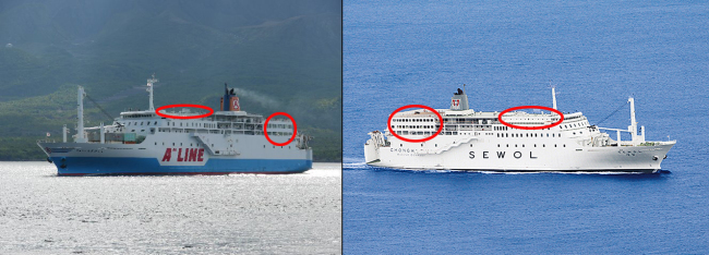 The areas circled in red in the right picture are the two cabins added to the Sewol, compared to its former days as the A Line in Japan (left). (Yonhap)