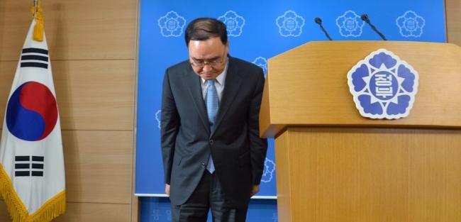Prime Minister Chung Hong-won (Yoon Byung-chan/The Korea Herald)