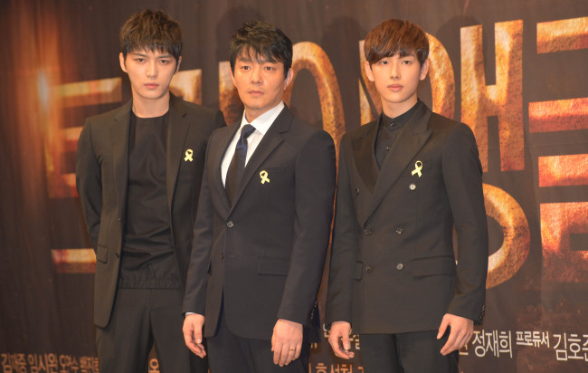 "The cast of MBC's ""Triangle"" (from left to right) ― Kim Jae-joong, Lee Bum-soo, Im Si-wan ― attend the drama's press conference at the Imperial Palace Hotel in Seoul on Wednesday. (Kim Myung-sub/The Korea Herald)"