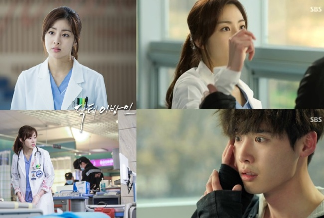 Kang So-ra and Lee Jong-suk have their first encounter in the third episode of SBS meical show