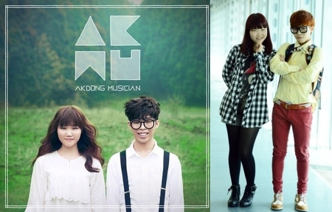 Lee Soo-hyun (left) and Lee Chan-hyuk of brother-sister duo Akdong Musician. (YG Entertainment)