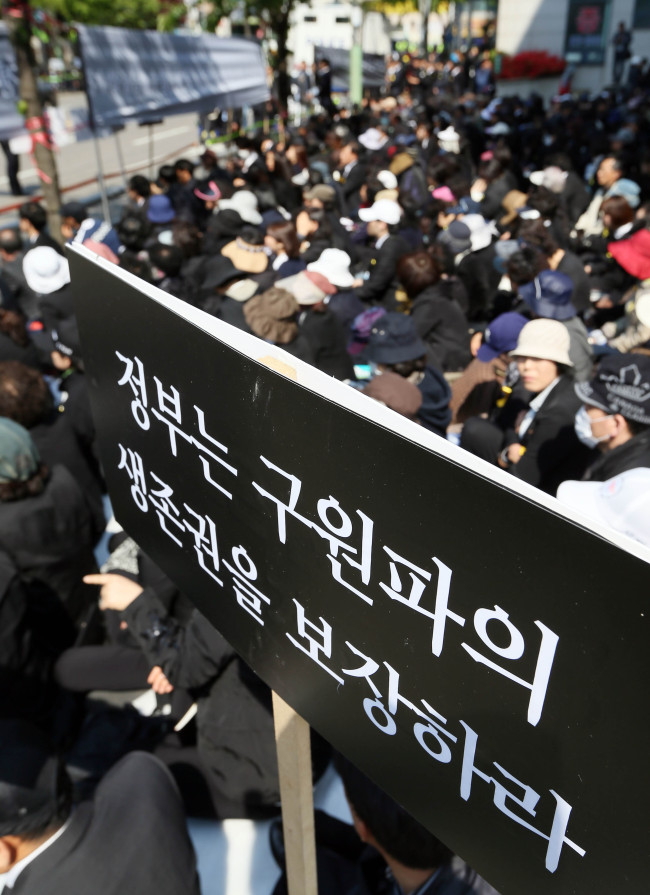 Members of the Salvation Sect, believed to be led by Yoo Byung-eon, the owner of the sunken ferry Sewol, hold a rally in front of the Incheon District Prosecutors' Office on Wednesday. (Yonhap)