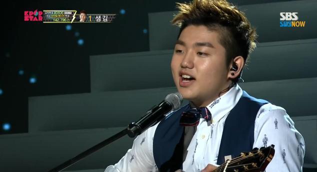 Sam Kim (SBS)