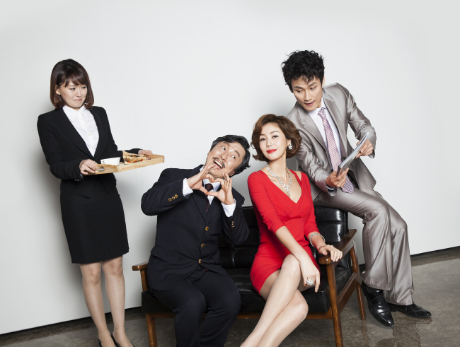 """A promotional image of the play """"Miss France."""" (Soohyunjae)"""
