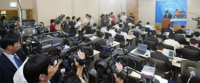 A ministry press briefing session (The Korea Herald file photo)