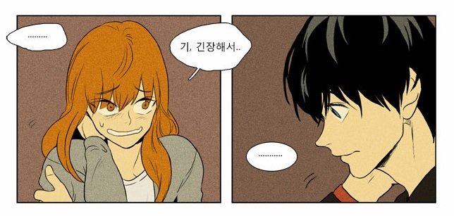 """""""Cheese in the Trap"""" by Sunkki (Naver Webtoons)"""