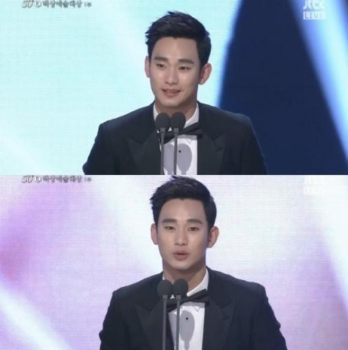 Actor Kim Soo-hyun (JTBC)