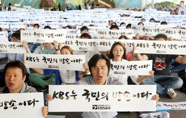 KBS union members go into strike on Thursday. (Yonhap)