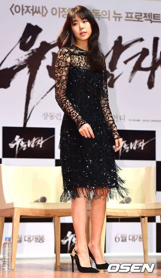 Lace See Through Fashion Hit Korean Celebrities