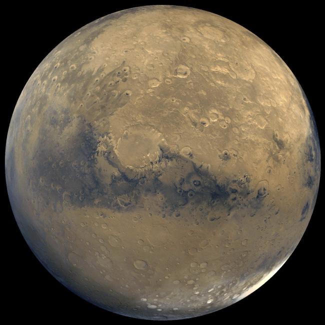 Mars (File photo)