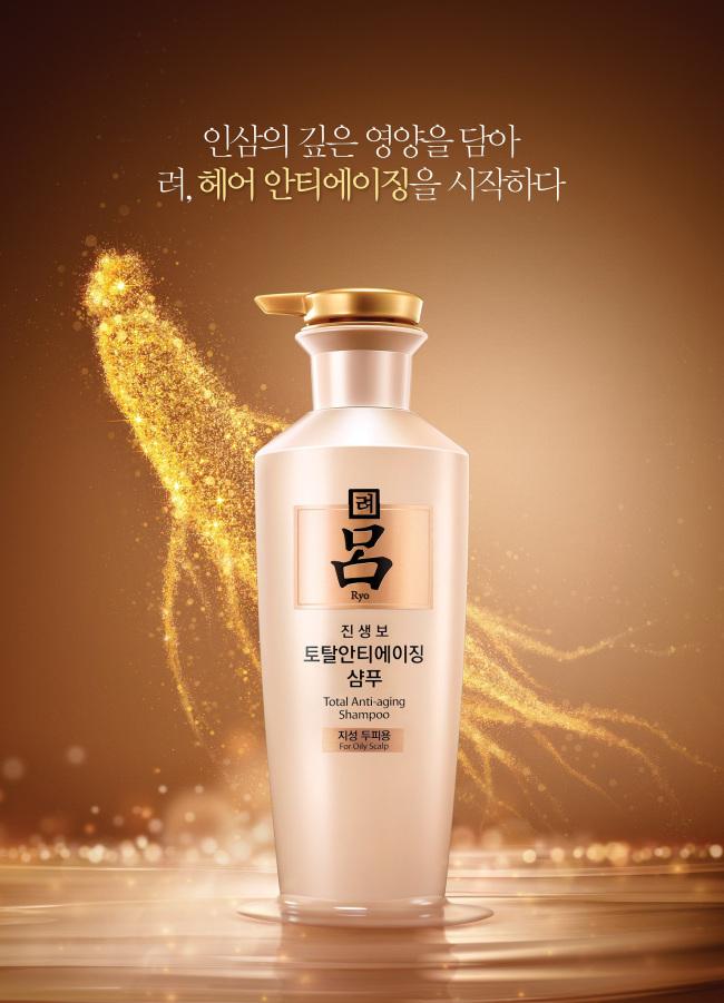 Amorepacific Aims High With Premium Hair Care Brand Ryo