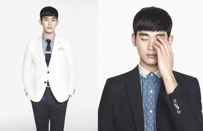Kim Soo-hyun Slams Plastic Surgery Rumor