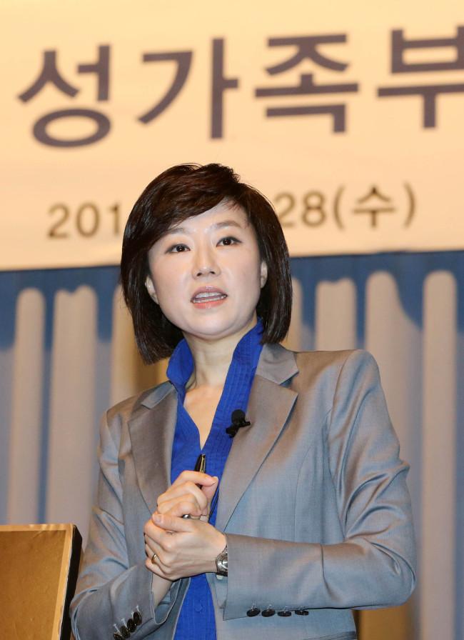 Cho Yoon-sun, senior presidential secretary for political affairs. (Yonhap)