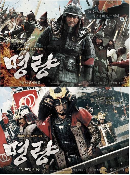 Actors Choi Min-sik (top) and Ryu Seung-ryong.