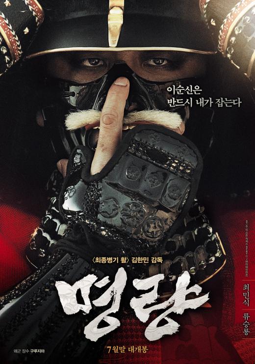 Actor Ryu Seung-ryong.